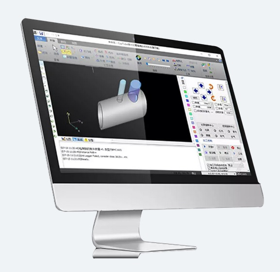 Tube cutting software